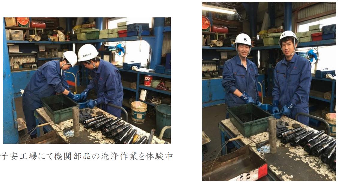 神奈川県立磯子工業高等学校の生徒さん2名のインターンシップを実施しました。