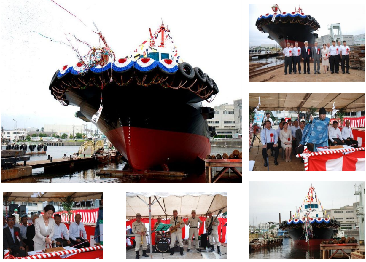 S-326番船「大安」の進水式が行われました。