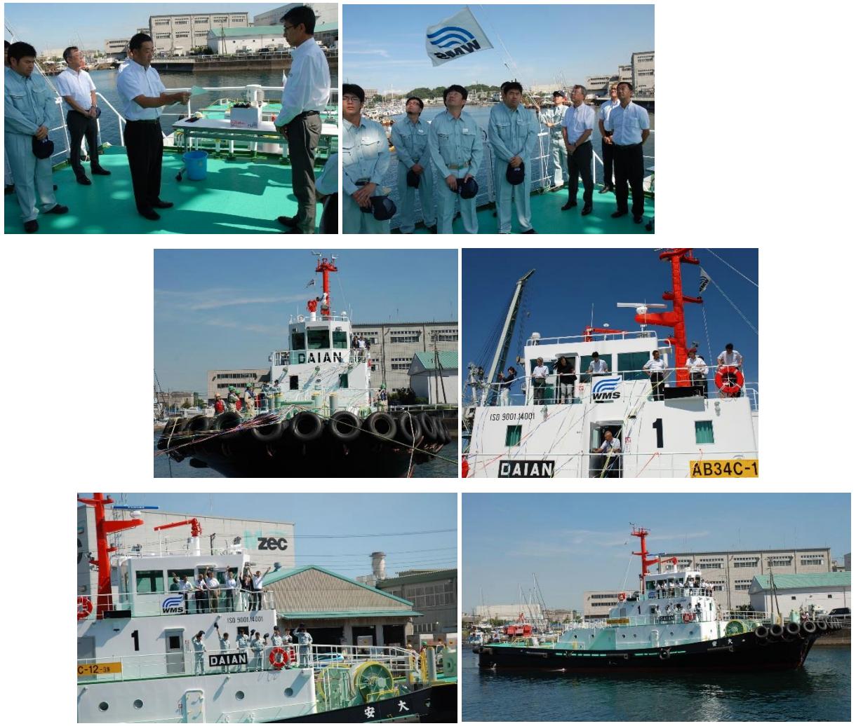 S-326番船「大安」の引渡式が行われました